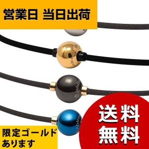 ファイテン ネックレス チタン X100 ミラーボール