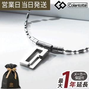 コラントッテ COA ネックレス レクト LECT Colantotte 母の日 プレゼント|AsianTyphoOon PayPayモール店