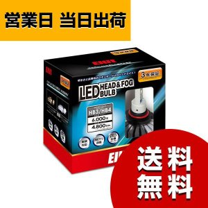 LEDヘッド&フォグライトバルブ(HB3・HB4),(H8・H9・H11)|asiantyphooon