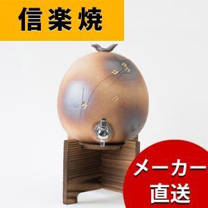 信楽焼 焼酎サーバー 六五ビクseries 火色金小紋 3.0L/s10-11 明山陶業|asiantyphooon