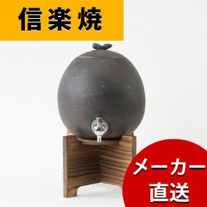 信楽焼 焼酎サーバー 六五ビクseries 金彩刷毛目 3.0L/s10-12 明山陶業|asiantyphooon