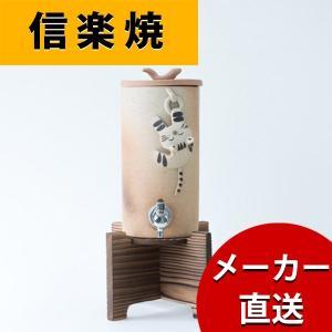 信楽焼 焼酎サーバー 尺寸胴series やんちゃネコ 1.8L/s10-30 明山陶業|asiantyphooon