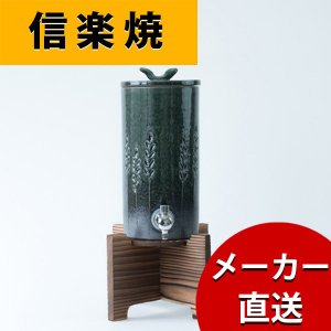 信楽焼 焼酎サーバー 尺寸胴series 麦の穂緑彩釉 1.8L/s10-31 明山陶業|asiantyphooon