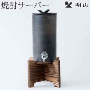 信楽焼 焼酎サーバー 尺寸胴series 金彩刷毛目 1.8L/s10-32 明山陶業|asiantyphooon