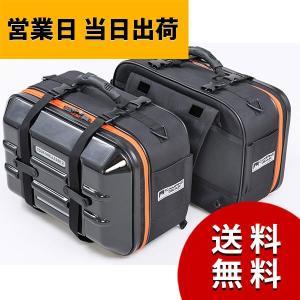 タナックス サイドバッグ ツアーシェルケース MFK-257 セミハードタイプ サイドバッグ 40L TANAX|asiantyphooon