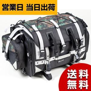 タナックス シートバッグ TANAX バイク キャンピングシートバッグ2 デジカモ 59~75L MFK-102C MOTOFIZZ|asiantyphooon