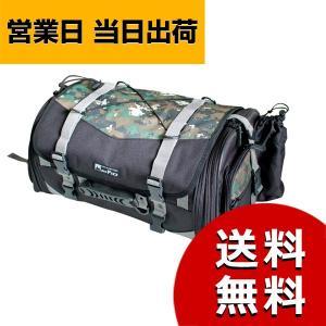 タナックス シートバッグ バイク ミドルフィールドシートバック 可変容量29-40L デジカモ MFK-233C TANAX MOTOFIZZ|asiantyphooon