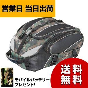 タナックス シートバッグ バイク シートザック デジカモ 18L MFK-200C  TANAX MOTOFIZZ|asiantyphooon