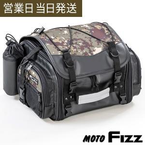 TANAX/タナックス MOTOFIZZ ミニフィールドシートバッグ(デジカモ) MFK-251C ...