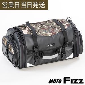 TANAX/タナックス MOTOFIZZ ミドルフィールドシートバッグ(デジカモ) MFK-252C...