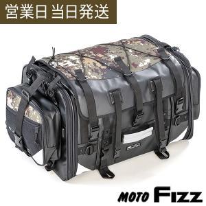 TANAX/タナックス MOTOFIZZ キャンピングシートバッグ2(デジカモ) MFK-254C ...