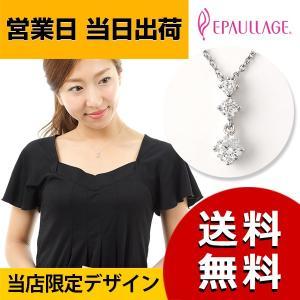 磁気ネックレス おしゃれ 女性 スリーストーン シルバー マグネット式留具 エポラージュ プレゼント 女性|asiantyphooon