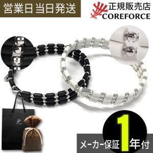 コアフォースループ ブレスレット ネックレス  ホワイトゴールドK10(全長50cm) ゴルフ 中嶋...
