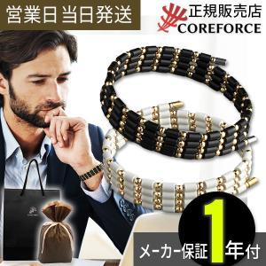18金ネックレス メンズ コアフォースループ ブレスレット ネックレス ゴールド18K(全長70cm...