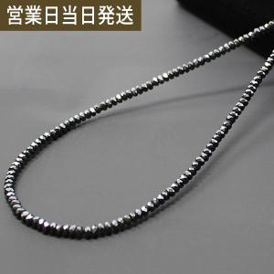 マグネック 磁気 ネックレス マグマックス グッズ 肩こり 解消グッズ 磁気アクセサリー 冷え性 対...