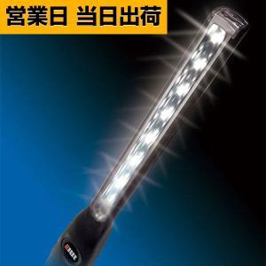 【製品特長】 ■UVライト搭載 蛍光剤入りエアコンガスやクーラント(冷却水)漏れが分かる、UVライト...