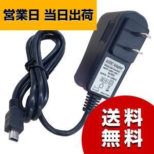 互換ACアダプター ユピテルOP-E368対応 AG202YG2 ELUT(エルト) 母の日 プレゼント|AsianTyphoOon PayPayモール店