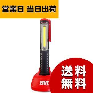影が出にくく、均一に照らせるCOB LEDライト!置くだけで充電できる、専用クレードル付属。 【特長...