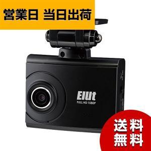 ドライブレコーダー 日本製 1カメラ ノイズ対策済 フルHD高画質 常時 衝撃録画 GPS搭載 駐車監視対応 2.0インチ液晶 Elut エルト AG420-DRC|asiantyphooon