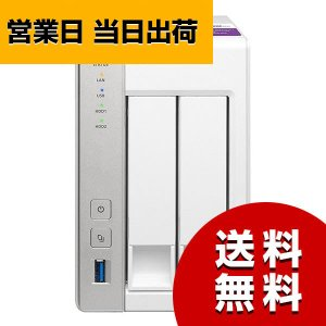 QNAP NAS TS-231P HDD-LESS 日本国内代理店2年保証付き|asiantyphooon