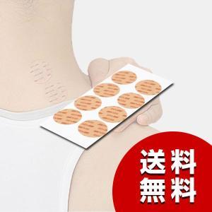 SEV セブ パッチ専用貼替用シート|asiantyphooon
