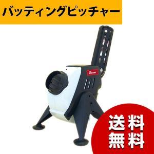 バッティングピッチャー ファルコン FTS-120 asiantyphooon