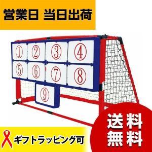 マジックナインサッカー EnjoyFamily エンジョイファミリー EFS-182|asiantyphooon