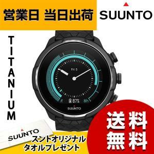SUUNTO 9 BARO TITANIUM チタニウム バロ スポーツ スマートウォッチ 2年保証 SS050145000|asiantyphooon