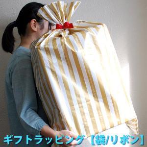 ギフトラッピング 大袋 ※ラッピングする対象商品と一緒にご注文ください。|asiantyphooon