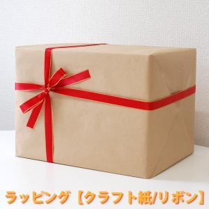 ギフトラッピング クラフト紙 ※ラッピングする対象商品と一緒にご注文ください。|asiantyphooon