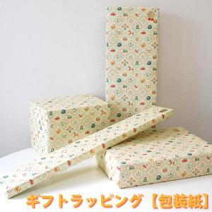 ギフトラッピング 包装紙 ※ラッピングする対象商品と一緒にご注文ください。|asiantyphooon