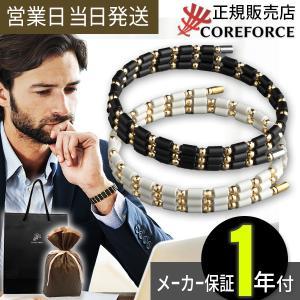18金ネックレス メンズ コアフォースループ ブレスレット ネックレス ゴールド18K(全長50cm...