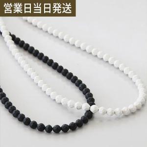 コランコラン ネックレス Force マイナスイオン