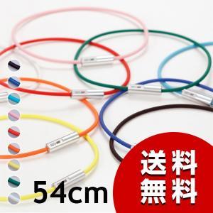 SEV ネックレス セブ ルーパー type M 54cm 取寄品|asiantyphooon