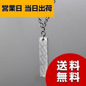 磁気ネックレス おしゃれ 女性 ピュアループ オズ プレートタイプ 磁気ネックレス Pure Loo...