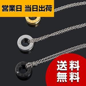 磁気ネックレス おしゃれ 女性 ピュアループ オズ リングタイプ 磁気ネックレス Pure Loop...