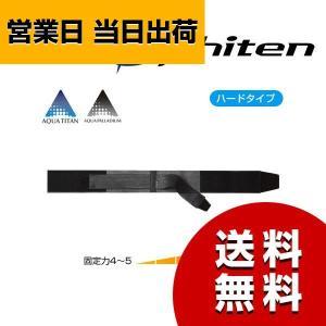 ファイテン サポーター 骨盤用 ハードタイプ asiantyphooon