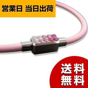 コラントッテ TAOネックレス ベーシック デコレーションピンク 磁気ネックレス