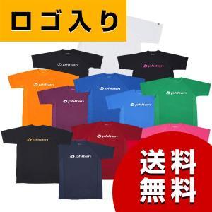 ファイテン Tシャツ RAKUシャツ SPORTS (吸汗速乾) 半袖 ロゴ入り|asiantyphooon