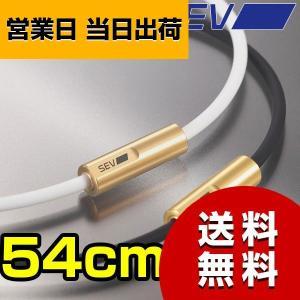 SEV ネックレス セブ ルーパー type G 54cm|asiantyphooon