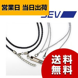 SEV ネックレス セブ メタルネックレス|asiantyphooon