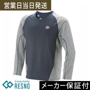 コラントッテ RESNO スイッチングシャツ ロングスリーブ メンズ colantotte レスノ|asiantyphooon
