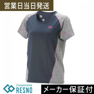 コラントッテ RESNO スイッチングシャツ ショートスリーブ ウィメンズ colantotte レスノ レディース 半袖 シャツ ウェア 磁気 リラックス|asiantyphooon