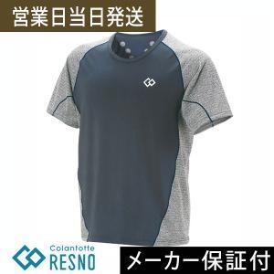 コラントッテ RESNO スイッチングシャツ ショートスリーブ メンズ colantotte レスノ 半袖 シャツ ウェア 磁気 リラックス|asiantyphooon