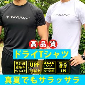 ドライTシャツ メンズ スポーツ 吸汗速乾 半袖 tシャツ TAYUMAZ タユマズ 父の日 プレゼ...