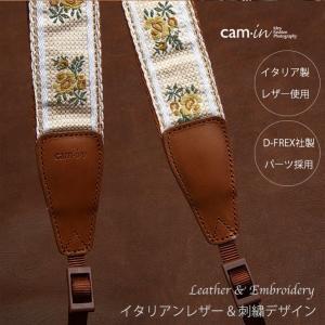 一眼レフ ミラーレス一眼レフ 用  カメラネックストラップ カントリーフラワー ロンドン 高品質イタリア製レザー使用 本革 CAM in cam7532|asianzakka