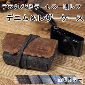 カメラケース デジタルカメラ用 本革&デニム レビューで送料無料 canon nikon pantaxなど asianzakka