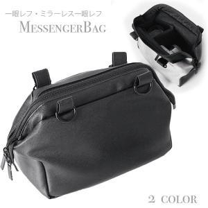 【送料無料!!】カメラバッグ ミラーレス一眼 一眼レフ メッセーンジャーバッグ ショルダーバッグ カメラバッグ カメラ バッグ|asianzakka