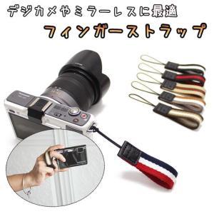 ライカ leica olympus OM-D PEN Nikon1 ハンドストラップ / ハンディス...