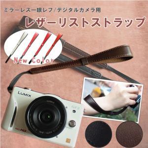 カメラストラップ リストストラップ ハンドストラップ レザー ミラーレス一眼レフ デジタルカメラ用 olympus OM-D ハンドストラップ|asianzakka